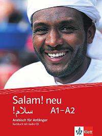 arabisch-salam