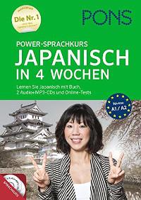 Japanisch in vier Wochen