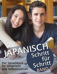 Japanisch lernen Schritt für Schritt