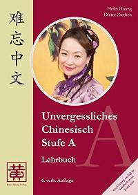 unvergesslisches-chinesisch